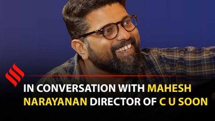 C U Soon is not a lockdown film: Mahesh Narayanan