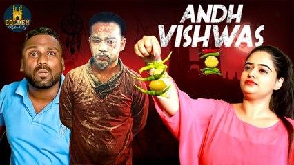 Andh Vishwas Comedy Video | Abdul Razzak | Hyderabadi Comedy | Funny Videos | Golden Hyderabadiz