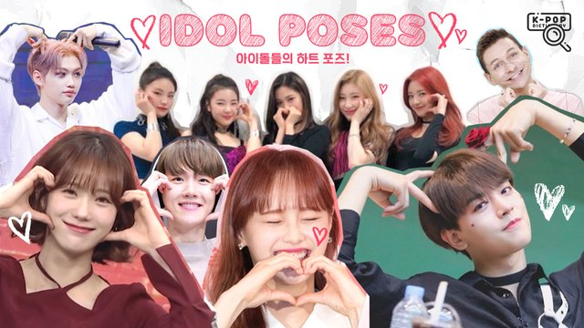 [Pops in Seoul] Idol Poses [K-pop Dictionary]