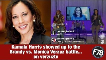 F78News: Kamala Harris showed up to the Brandy vs Monica #Verzuz battle on #verzuztv