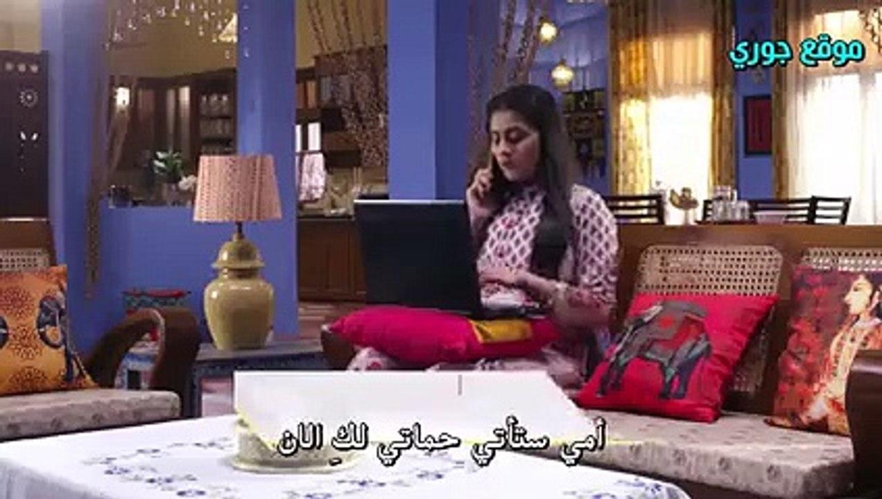 مسلسل زواج مبارك الحلقة 5 مترجمة