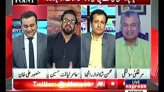 عمران خان مجھے نظر انداز کرتے رہے میں انکا ساتھ دیتا رہوں گا- عامر لیاقت