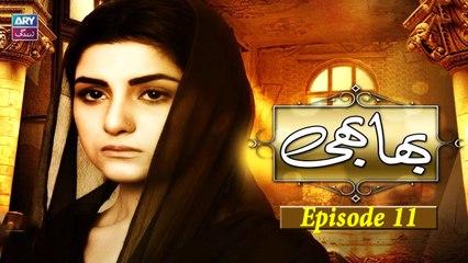 Bhabhi Episode 11 - ARY Zindagi Drama