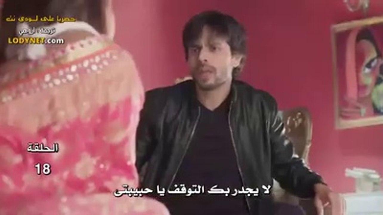 مسلسل ابتسم من قلبك الحلقة 18 مترجمة