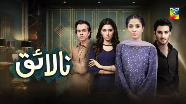 Nalaiq Episode 36 HUM TV Drama 1 September 2020