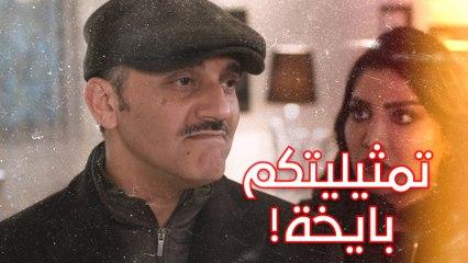طلال شك بانوار وعبدالله وقرر يلحقهم على تركيا !! تابعوا اللي صار