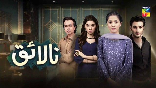 Nalaiq Episode 39 HUM TV Drama 4 September 2020