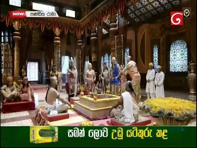 Pandith Rama 04-09-2020 Thumbnail