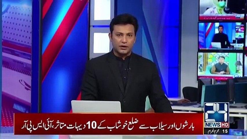 Exclusive News   Blast During Jummah Prayer In Quetta