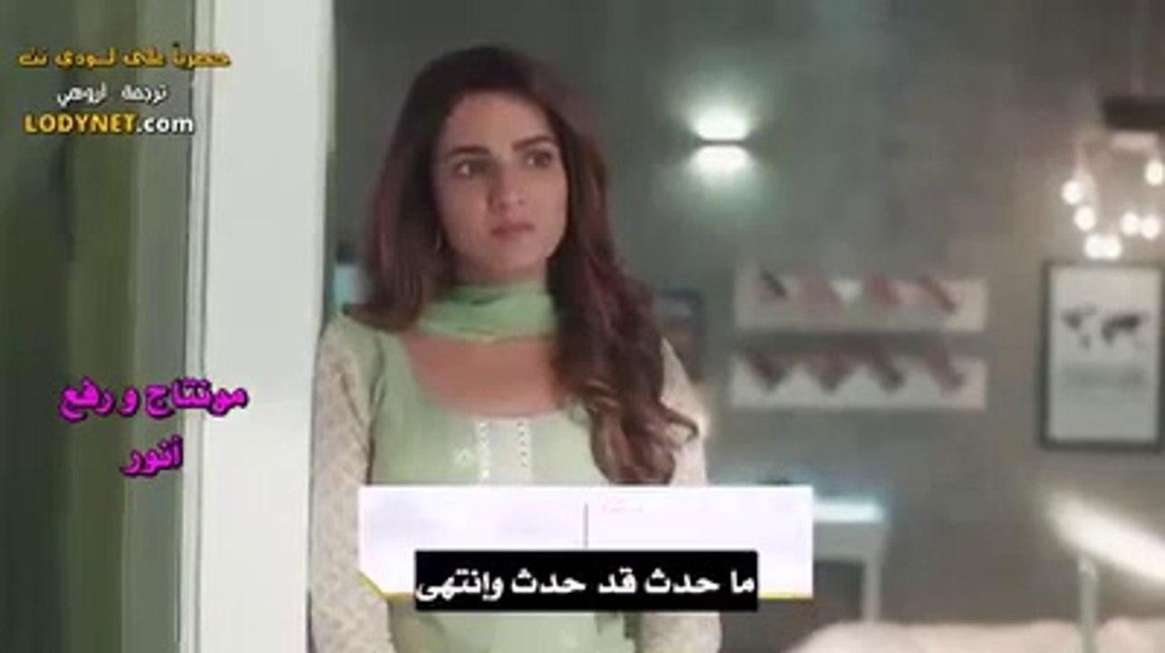مسلسل ابتسم من قلبك الحلقة 21 مترجمة