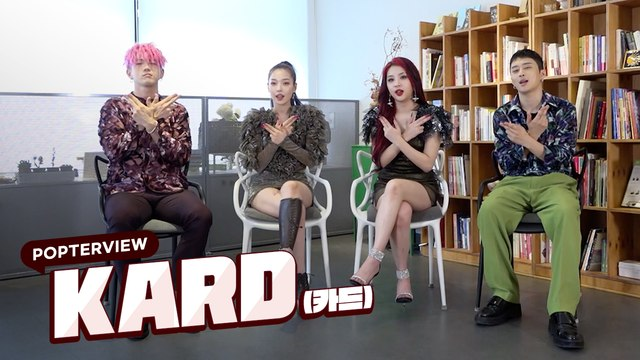 [Pops in Seoul] Talented co-ed group! KARD(카드)'s Interview for 'GUNSHOT'❤︎