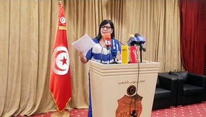ندوة صحفية لكتلة الحزب الدستوري