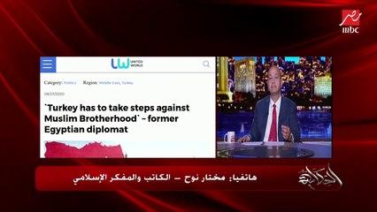 مختار نوح: سقوط الإخوان في تونس قرب