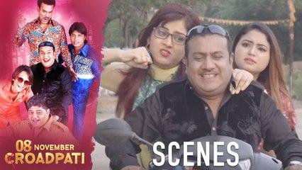 08 November Croadpati Movie Scenes | Gullu Dada gang runs from the police | Silly Monks Deccan