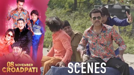 08 November Croadpati Movie Scenes | Gullu Dada gang ,robbers & police come face to face