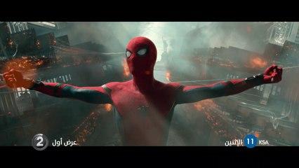 ترقبوا فيلم  SPIDER-MAN: HOMECOMING..في العرض الأول له يوم الاثنين المقبل .. الـ11 مساءً بتوقيت السعودية على #MBC2