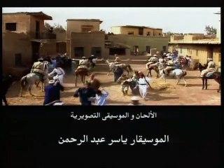 مسلسل فارس بلا جواد   الحلقة العاشرة    بدون حذف