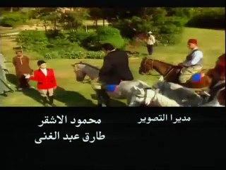 مسلسل فارس بلا جواد | الحلقة الثامنة و العشرون | بدون حذف