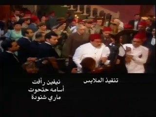 مسلسل فارس بلا جواد | الحلقة الثلاثون | بدون حذف