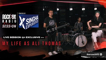 My Life As Ali Thomas | RockOn LIVE Session