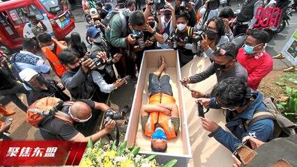 【聚焦东盟 10-09-20】印尼再出抗疫奇招  不戴口罩罚坐灵车