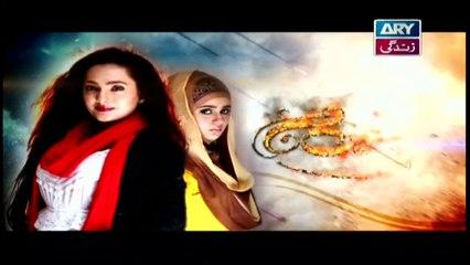 Behnain Aisi Bhi Hoti Hain Episode 238 & 239 - ARY Zindagi Drama