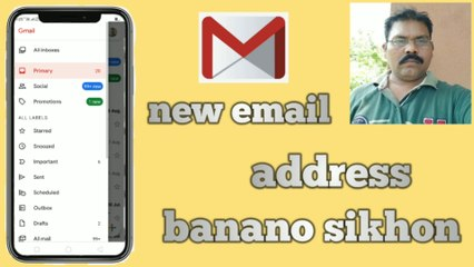 how to create gmail account Bengali! how to make a email account! how to make gmail id Bengali bhakto Guruji