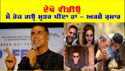 Akshay Kumar Gau