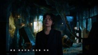 李浩宇 Cristian Lee【無期勿擾】HD 高清官方完整版 MV