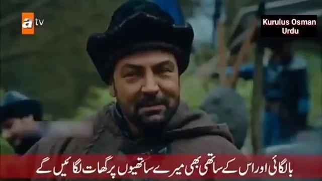 Kurulus Osman Season 1 Episode 23 With Urdu Subtitles Part 1