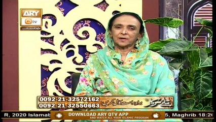 Sana-e-Sarkar | Host : Hooria Faheem | 11th September 2020 | ARY Qtv