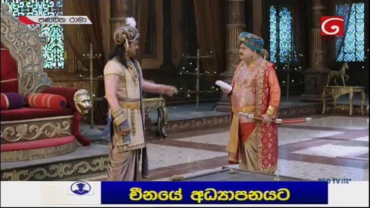 Panditha Rama (376) - 11-09-2020 Thumbnail