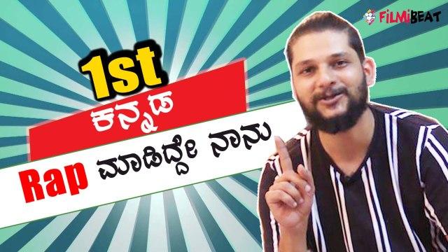 Rakesh Adiga spiritual Rap , ಕನ್ನಡಧ Rapperಗಳಿಗೆ ಕಿವಿಮಾತು | Rakesh Adiga | Filmibeat Kannada