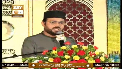 Tasawwuf Conference | Basilsila Jashn E Baba Fareed Uddin Masood | Part 1 | 11th September 2020 | ARY Qtv