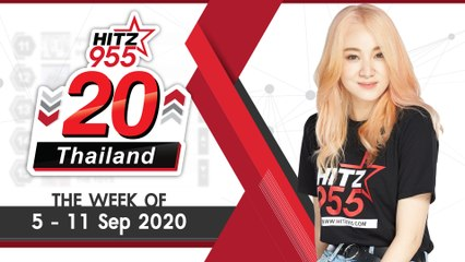 HITZ 20 Thailand Weekly Update | 13-09-2020