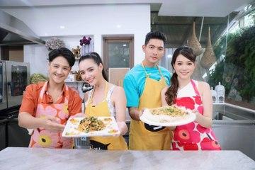 MISSION 7 : เข้ม-มุกดา X MasterChef All Stars Thailand
