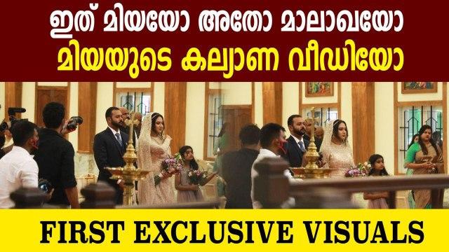 Mia George Wedding Visuals | FilmiBeat Malayalam