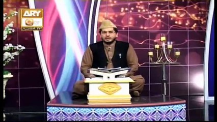 Paigham e Quran | Muhammad Raees Ahmed | 12th September 2020 | ARY Qtv