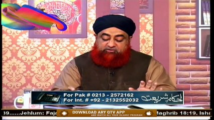 Ahkam-e-Shariat | Solution Of Problems | 12th September 2020 | ARY Qtv