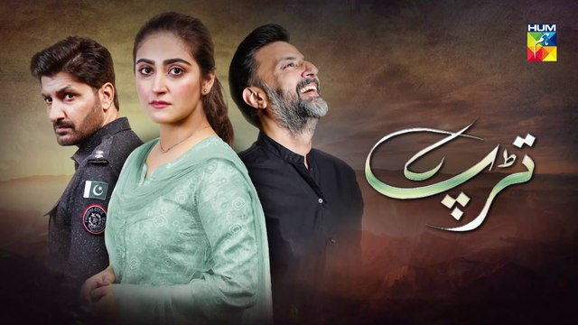 Tarap Episode 27 Promo HUM TV Drama