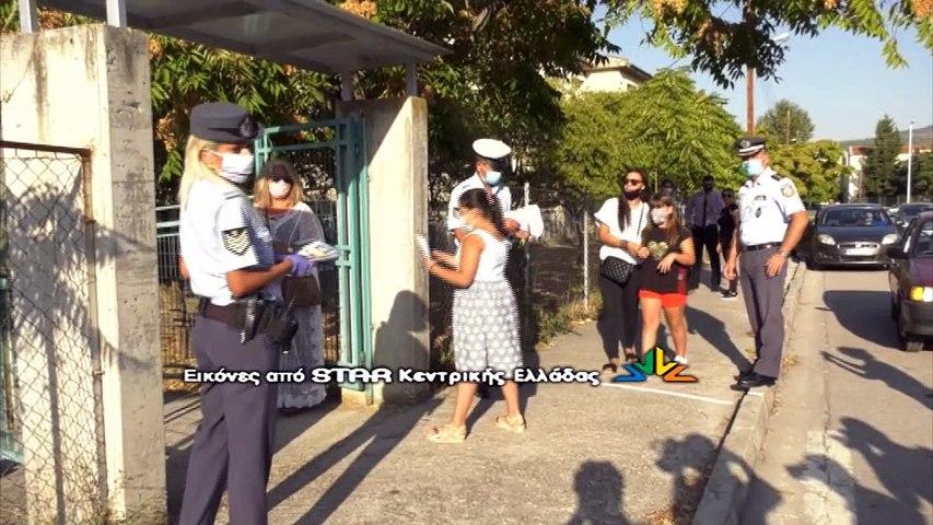 Αγιασμός με ομάδες μαθητών και μάσκες - Ενημέρωση από την Αστυνομία