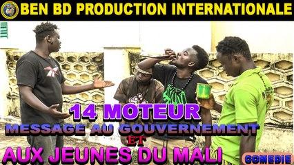 Message au Gouvernement et aux Jeunes du Mali