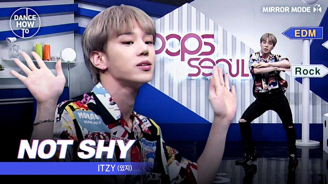 [Pops in Seoul] Byeong-kwan's Dance How To! Performance queens! ITZY(있지)'s Not Shy!