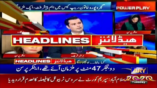 ARY News Headlines | 1 PM | 15 September 2020