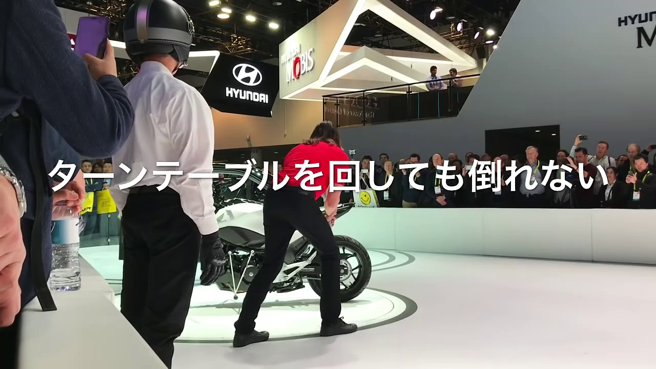 Honda Riding Assist Demo #CES2017 #HONDA