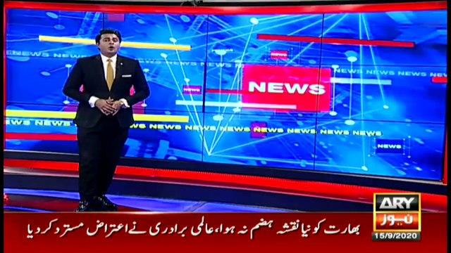 ARY News Bulletins | 3 PM | 15 September 2020