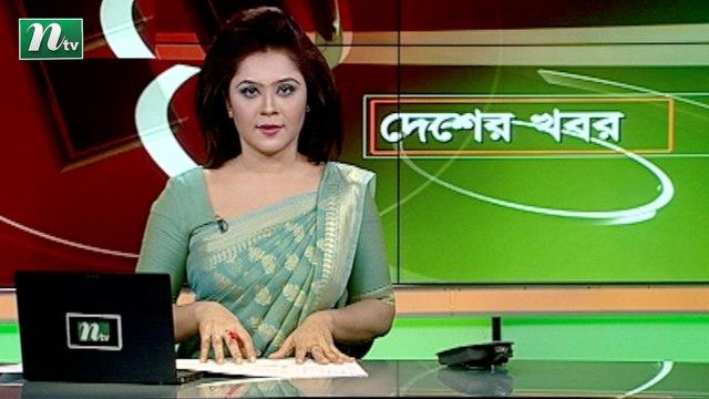 NTV Desher Khobor | 15 September 2020