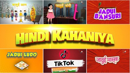 Hindi Moral Stories - Tuk Tuk TV Hindi Promo