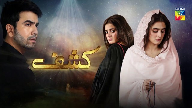 Kashf Episode 24 Promo HUM TV Drama