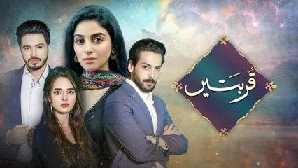 Qurbatain | Episode 22 Promo | HUM TV Drama
